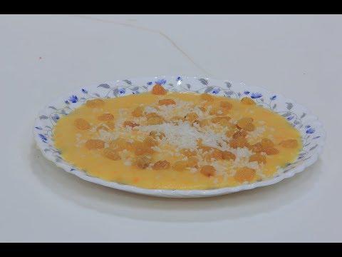 العرب اليوم - شاهد طريقة إعداد ومقادير مهلبية بطاطا