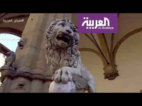 العرب اليوم - تعرف على ساحة مايكل انجيلو