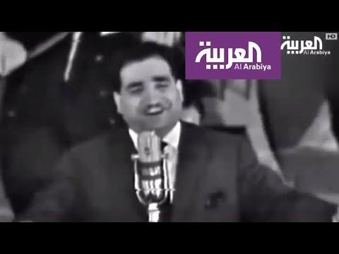 العرب اليوم - ناظم الغزالي مات عام 1963 وما زال يغني