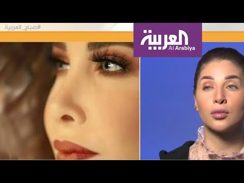 العرب اليوم - نانسي عجرم تظهر بإطلالة بالبرتقالي