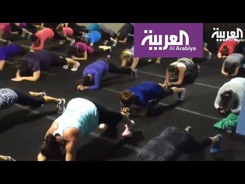 العرب اليوم - سعوديات في معسكر في جدة