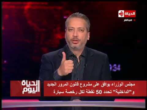 العرب اليوم - شاهد تامر أمين يقول على شعب مصر يخاف ميختشيش