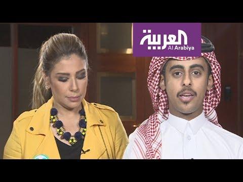 العرب اليوم - 25 سؤالا مع الناشط السعودي عبد العزيز العقلا