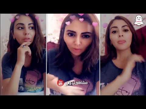 العرب اليوم - شاهد مريم حسين تهاجم ليلي اسكندر عبر سناب شات