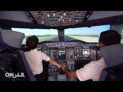العرب اليوم - بالفيديو أصغر ربان طائرة في العالم مصري مغربي عمره 6 سنوات