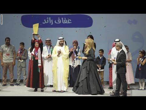 العرب اليوم - بالفيديو فلسطينية تُتوج بلقب بطل تحدي القراءة العربي