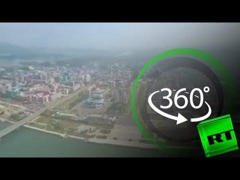 العرب اليوم - شاهد  بيونغ يانغ من الجو بتقنية الـ360