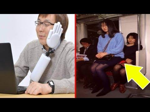 العرب اليوم - شاهد  ٢٠ اختراعًا غريبًا ومذهلًا لن تجده إلا في اليابان