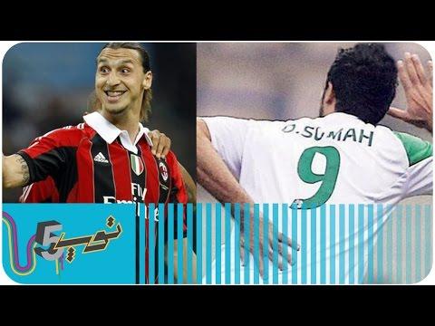 العرب اليوم - شاهد أقوى 5 إنتقامات كروية