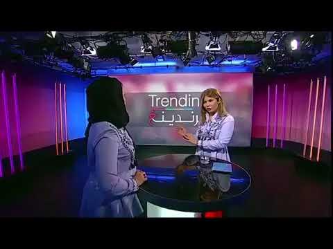 العرب اليوم - شاهد رد فعل مذيعة bbc العربية عند ارتداء ضيفتها نفس قميصها
