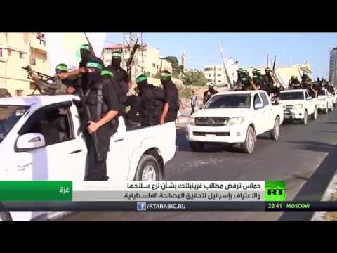 العرب اليوم - شاهد حماس ترفض مطالب مبعوث الرئيس ترامب