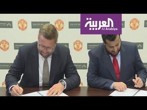 العرب اليوم - شاهد تركي آل الشيخ يوقع اتفاقية مانشستر يونايتد