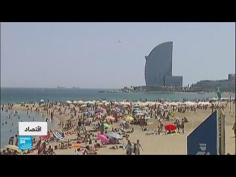 العرب اليوم - بالفيديو  النشاط السياحي في برشلونة يشهد تراجعًا ملحوظًا