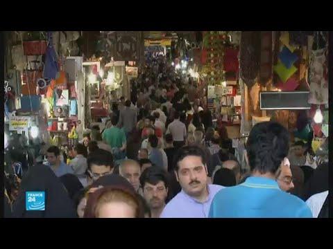 العرب اليوم - مستقبل غامض يحيط بالاقتصاد الإيراني