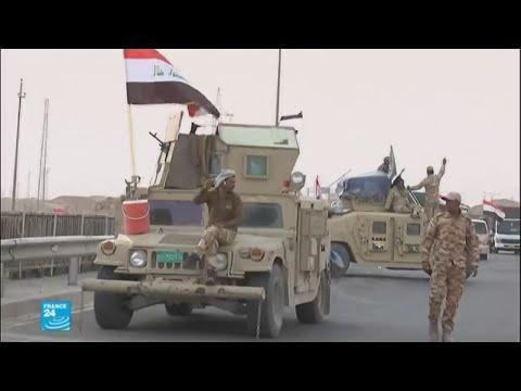 العرب اليوم - بالفيديو  أسباب سيطرة الجيش العراقي على كركوك