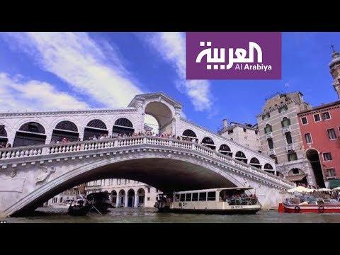 العرب اليوم - شاهد جولة في مدينة البندقية الإيطالية