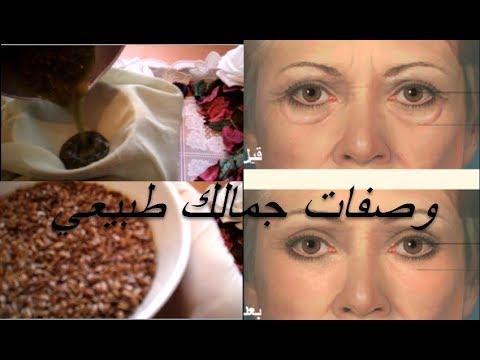 العرب اليوم - شاهد أجمل وصفة لشدّ ترهلات الجفون وعلاج التجاعيد