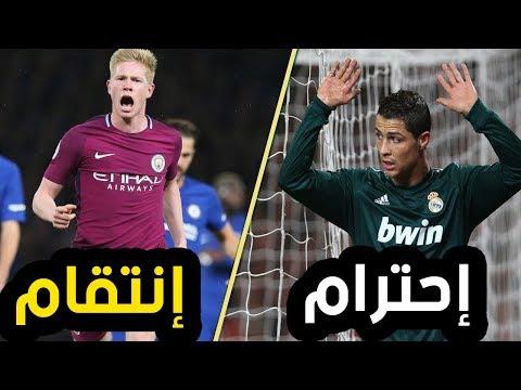العرب اليوم - بالفيديو عندما يسجل اللاعب هدف ضد فريقه السابق