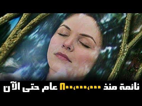 العرب اليوم - 10 أشخاص لم يذوقوا طعم النوم طوال حياتهم