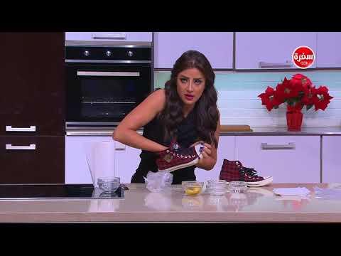 العرب اليوم - شاهد كيفية التخلص من رائحة الأحذية الكريهة