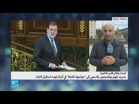 العرب اليوم - شاهد تهديدات متبادلة بين برشلونة ومدريد