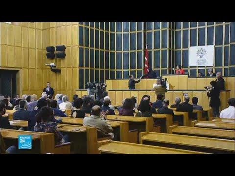 العرب اليوم - البرلمان التركي يناقش مشروع قانون يمنح المفتي صلاحيات عقد الزواج