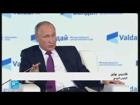 العرب اليوم - بوتين يؤكّد أنّ دمشق وموسكو ستهزمان المتطرّفين في سورية