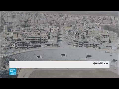 العرب اليوم - قوات سورية الديمقراطية ستسلم الرقة إلى مجلس مدني