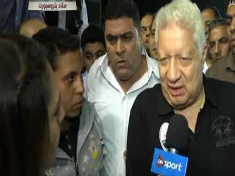 العرب اليوم - مرتضى منصور يُؤكَّد أنّ جن ممدوح عباس سبب الخسارة