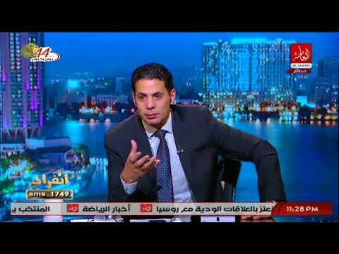 العرب اليوم - حساسين يبكي على الهواء حزناً على شهداء الشرطة في هجوم الواحات