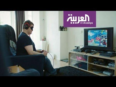 العرب اليوم - شاب هولندي يجيد ألعاب الفيديو رغم فقدانه لبصره