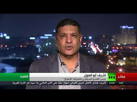 العرب اليوم - مقتل عدد من قوات الأمن المصري في الجيزة