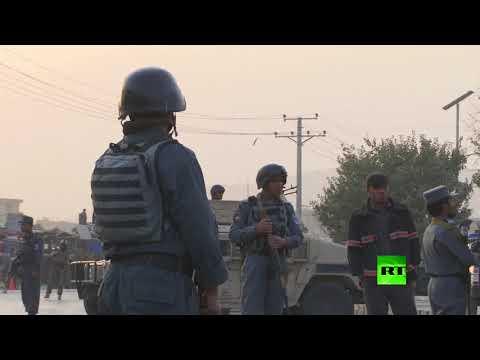 العرب اليوم - شاهد مقتل 15 شخصا في هجوم غرب العاصمة كابل