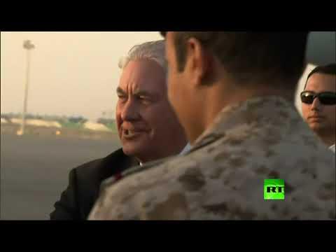 العرب اليوم - وزير الخارجية الأميركي ريكس تيلرسون يصل إلى الرياض