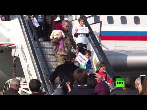 العرب اليوم - 7 نساء و14 طفلًا روسيا يعودون إلى وطنهم من النقاط الساخنة في سورية
