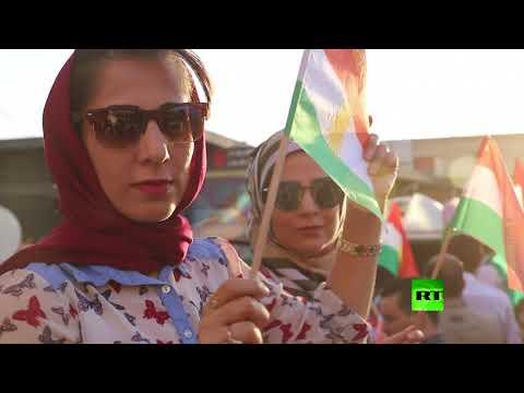 العرب اليوم - شاهد تظاهرة كردية أمام قنصلية الولايات المتحدة في أربيل