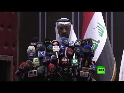 العرب اليوم - وزير الطاقة السعودي خالد الفالح يزور معرض بغداد الدولي