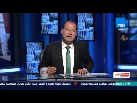 بالفيديو نشأت الديهي يهاجم شرين عبد الوهاب على الهواء مباشرة