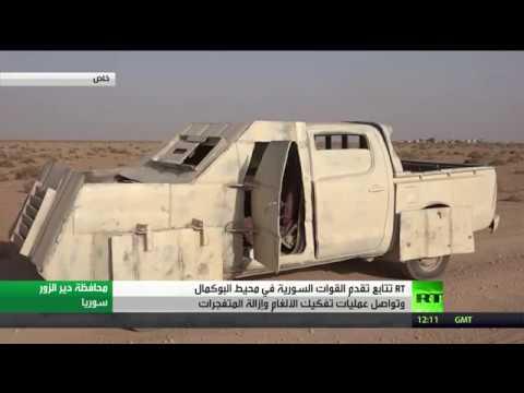 شاهد تجارة النفط وآليات كانت بحوزة داعش
