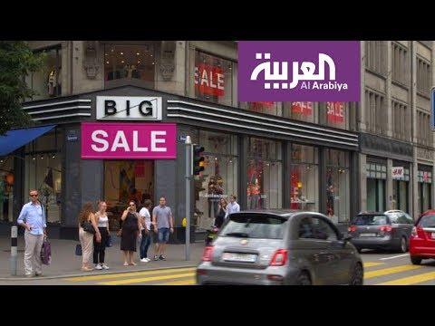 بالفيديو جولة تسوق في زيورخ