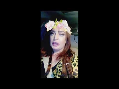 شاهد بدرية أحمد ترد على سيدة انتقدت تصويرها للإعلانات