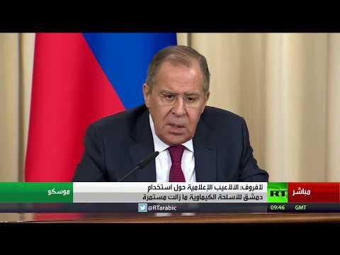شاهد موسكو تعّول على قمة سوتشي لتحريك الملف السوري