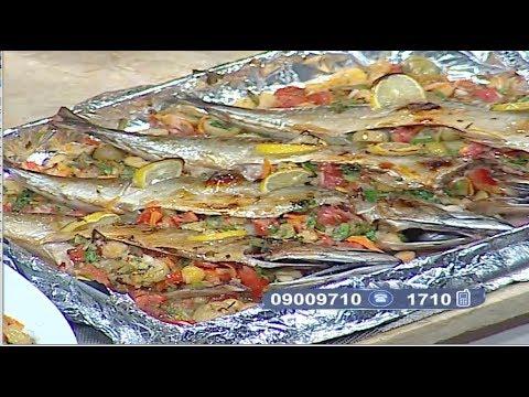 شاهد طريقة إعداد ومقادير الأرز الاحمر والبني مع سمك ماكريل بالبطاطس