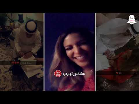 شاهد عقد قران الجميلة بيبي عبدالمحسن