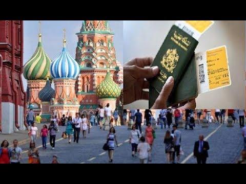 هذه حقيقة إلغاء تأشيرة روسيا عن جماهير منتخب الأسود