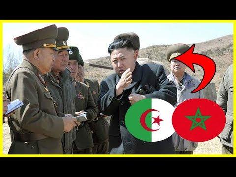 كوريا الشمالية تدخل على خط الأزمة بين الجزائر والمغرب