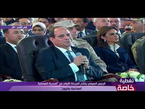 شاهد مواطن يطالب الرئيس السيسي بالعفو عن فلاحين كفر الشيخ