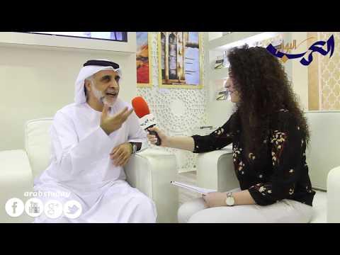 شاهد الفنان الإماراتي حبيب غلوم يكشف عن أول أعماله الفنية
