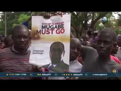 بالفيديو مظاهرات حاشدة في زيمبابوي
