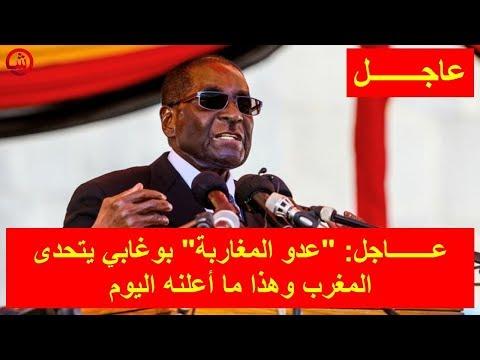 شاهد روبرت موغابي يتحدّى العالم ويرأس مؤتمر الحزب الحاكم